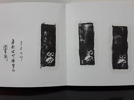 20151227_140206