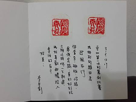 20151227_140146