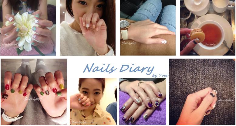 nails diary