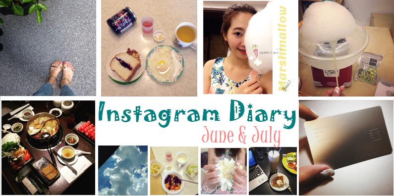 ig diary