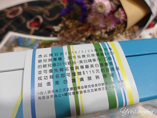 2012-08-07 09.22.59.jpg