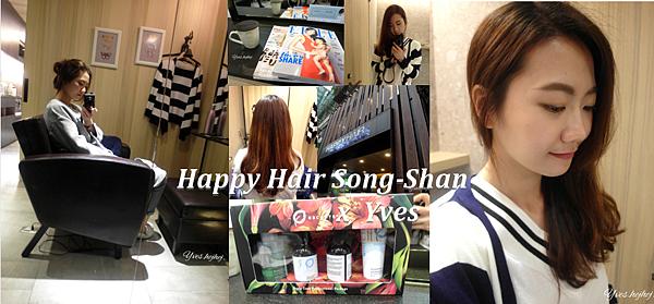 Happy Hair 封面.png