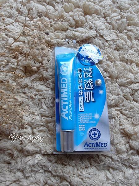 艾迪美, 水晶修護凝露, ACTIMED, 夏季保養, 保濕