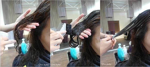 護髮步驟.png