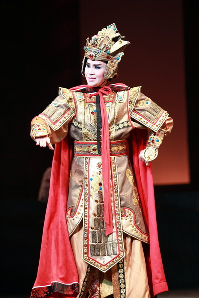 哀侯 (韓) - Marquess Ai of Han...