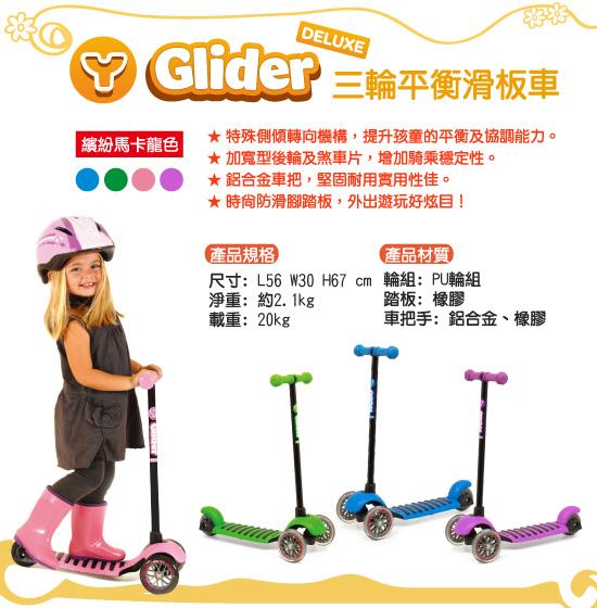 glider banner.jpg