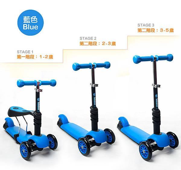 glider-deluxe-blue