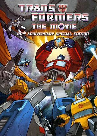 Tranformers The Movie 20th Anniversary Special Edition 1.jpg