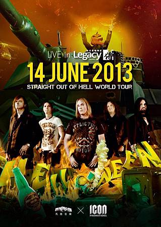 Helloween 2013 Concert in Taiwan.jpg