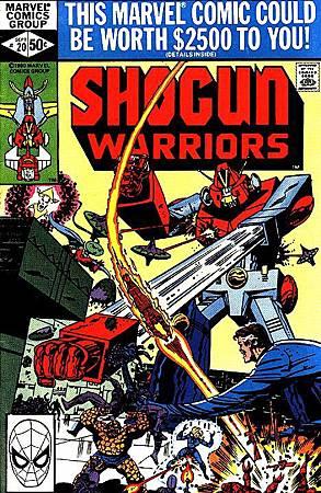 Shocun Warriors.jpg