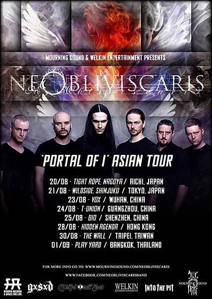 Ne Obliviscaris Asian Tour.jpg