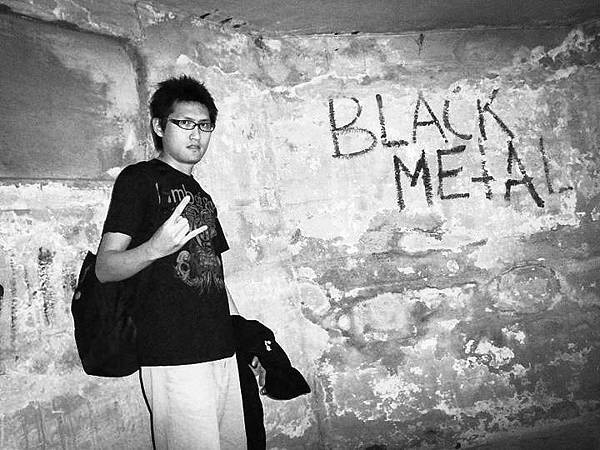 Black Metal A Headbanger's Journey.jpg