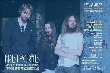 The Aristocrats Live in Taipei.jpg