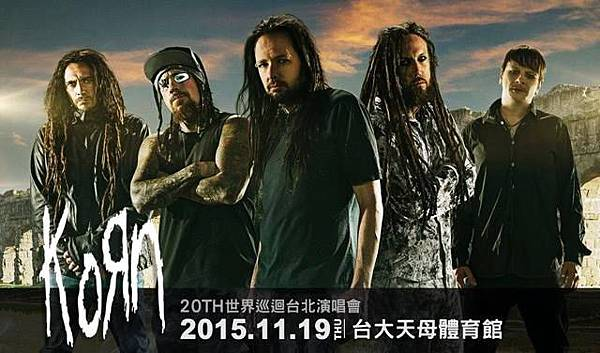 Korn二十週年世界巡迴台北演唱會.jpg