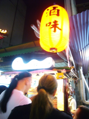Behemoth in Taiwan.jpg