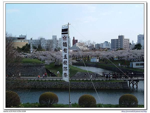 Hokkaido027.jpg