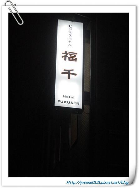 Hokkaido010.jpg