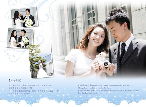 13_內頁P25-26-01.jpg