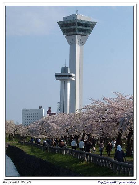 Hokkaido021.jpg