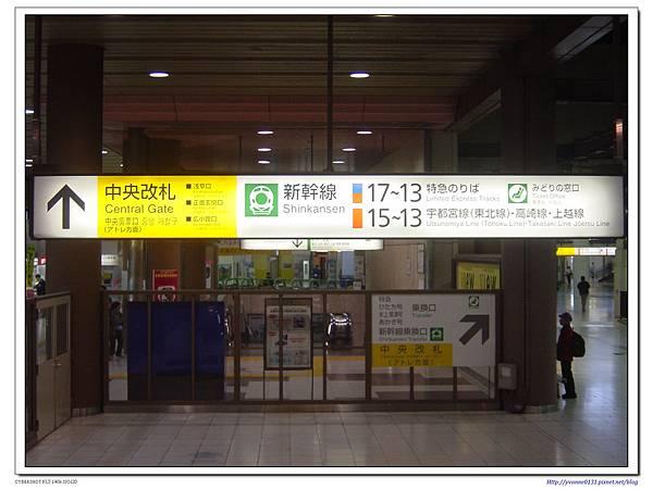 Hokkaido005.jpg