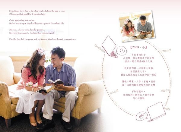 04_內頁P07-08-01.jpg
