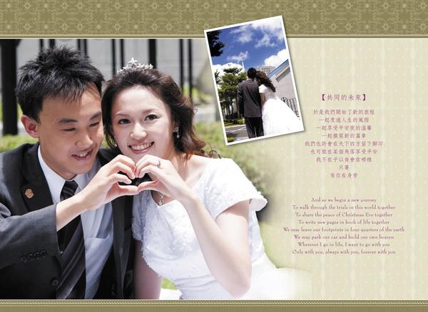15_內頁P29-30-01.jpg