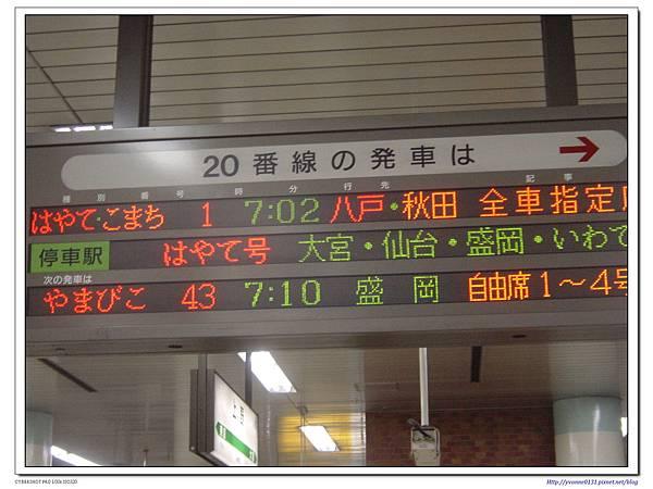 Hokkaido007.jpg