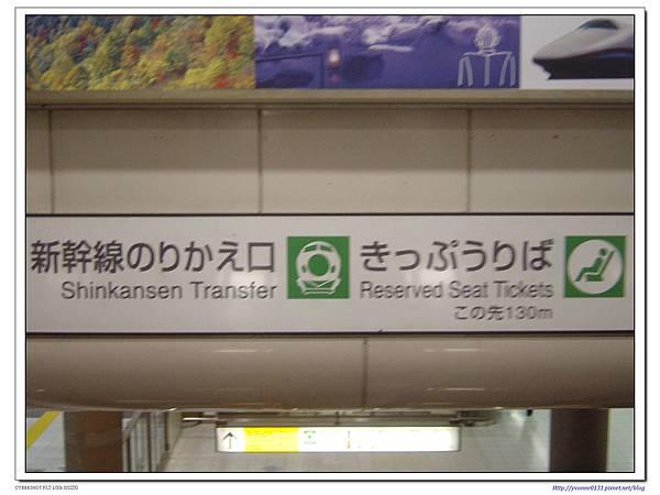 Hokkaido004.jpg