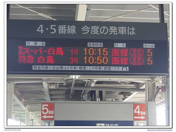 Hokkaido013.jpg