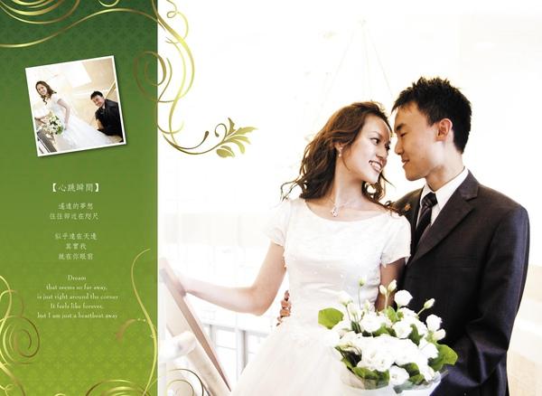 10_內頁P19-20-01.jpg