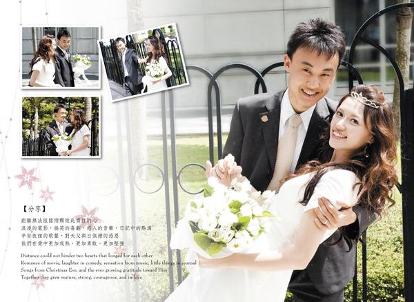 06_內頁P11-12-01.jpg