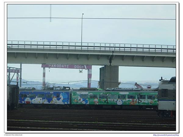 Hokkaido028.jpg