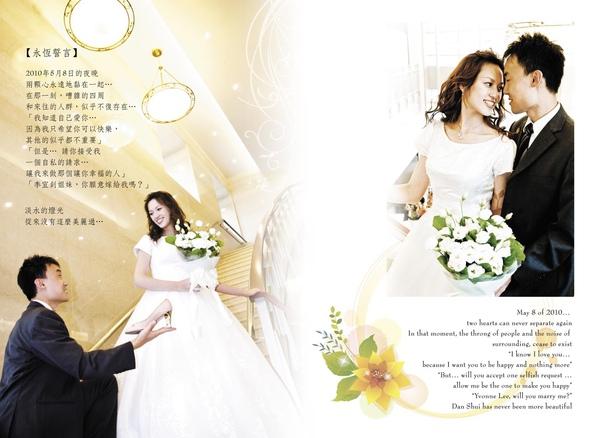 11_內頁P21-22-01.jpg