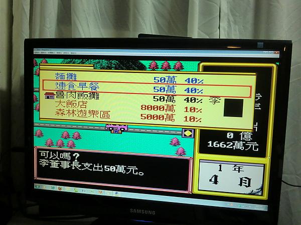 CIMG5676.JPG