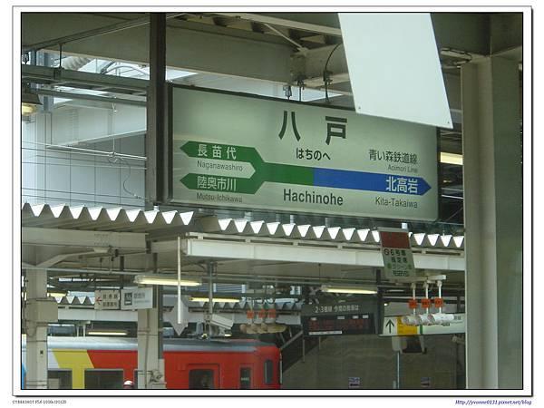 Hokkaido014.jpg
