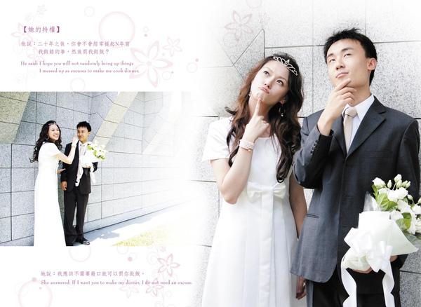 08_內頁P15-16-01.jpg