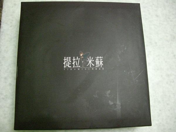 CIMG2957.JPG