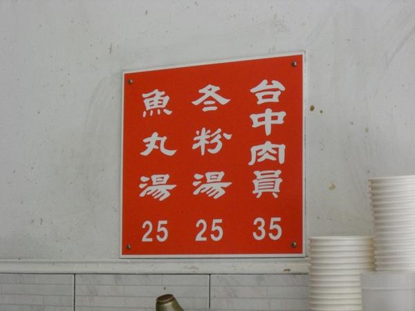CIMG4793.JPG