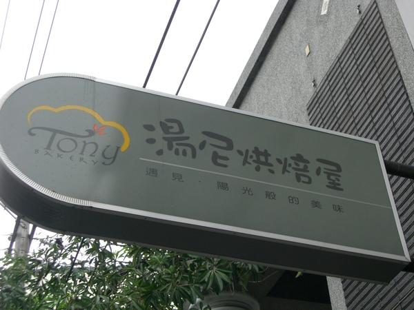 CIMG5770.JPG