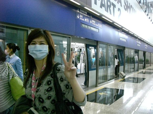 029香港機場快線.JPG