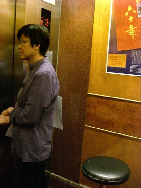 065中環鏞記電梯.JPG
