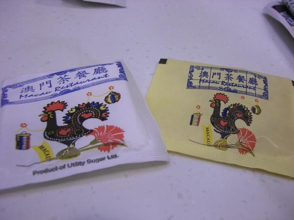 160銅鑼灣澳門茶餐廳糖包.JPG