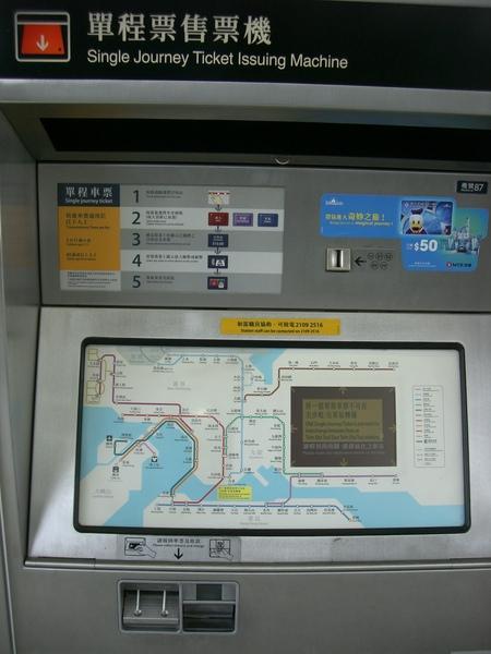 198電車自動售票機.JPG