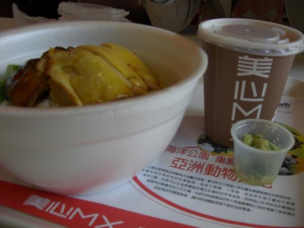 290中環美心MIX雙寶飯+熱絲襪奶茶.JPG