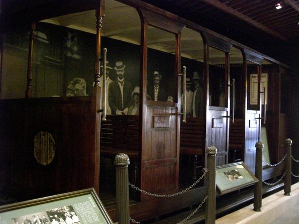 297太平山纜車舊車廂.JPG