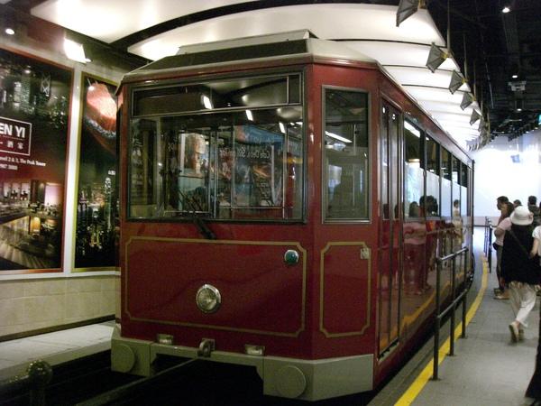 300太平山纜車.JPG