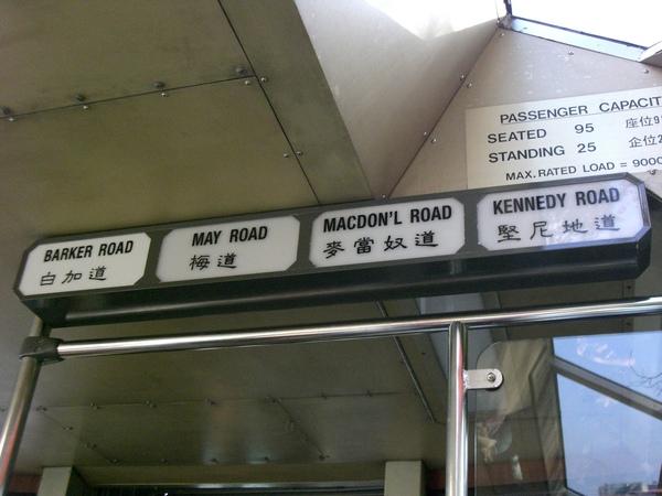 307太平山纜車上山時停靠站點.JPG