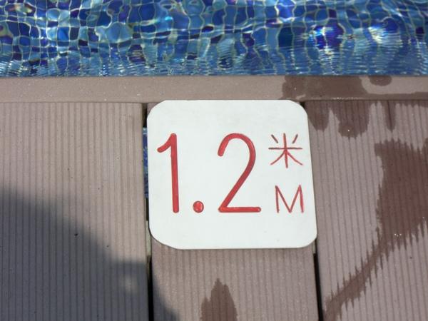 425飯店泳池.JPG