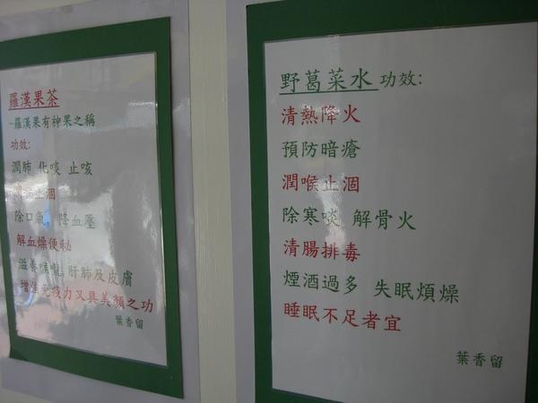 437灣仔葉香留.JPG