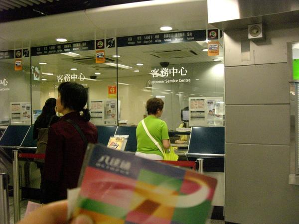 059銅鑼灣站購買八達通卡.JPG